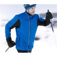 Tchibo Kurtka do narciarstwa biegowego 400061742