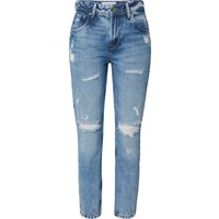 Pepe Jeans Jeansy 'VIOLET' TOT5377003000001