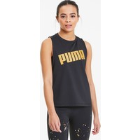 PUMA Top sportowy 'Metal Splash' PUT0716001000004