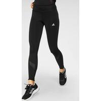 ADIDAS PERFORMANCE Spodnie sportowe ADI2147001000005