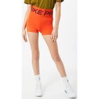 NIKE Spodnie sportowe Nik2087003000001