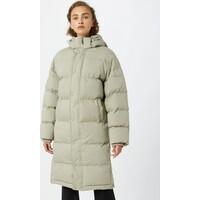 Missguided Płaszcz zimowy MGD1250001000002